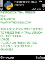 Скриншот PhotoBook Freezer