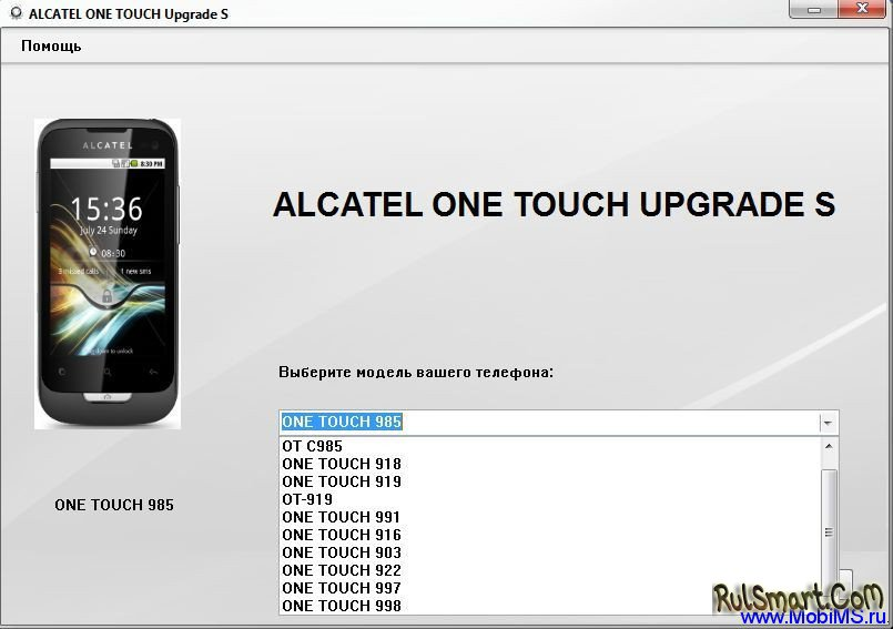 Программа Для Alcatel One Touch Android Gthtlfxb Afqkjd С Пк