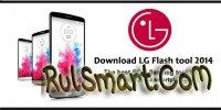 Скриншот LG Flash tool