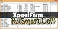 XperiFirm