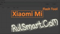 Скриншот Xiaomi Flashing tool (Mi Flash)
