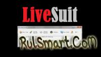 Скриншот LiveSuit
