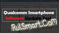 Qualcomm Smartphone Software Update Tool