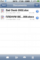 Скриншот QuickOfficeFiles