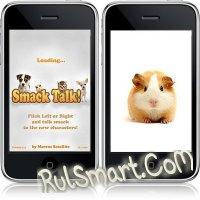 Скриншот Smack Talk | smack talk v.1.3