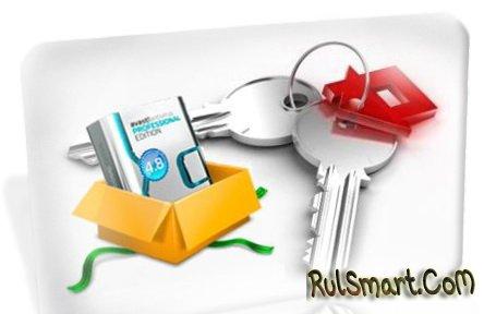 Свежие Ключи для различных продуктов Аваст - Уникальные ключи для Аваст из