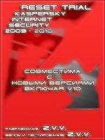 TRIAL RESET KIS 2009-2010 By RUFFIAN / Z.V.V