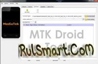 �������� MTK Droid Tools