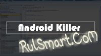 Скриншот Android Killer