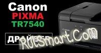Скриншот Драйвер для Canon PIXMA TR7540 (XPS-серия TR7500)