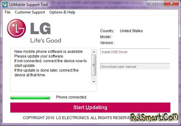 Lg Mobile Support Tool скачать программу - фото 4