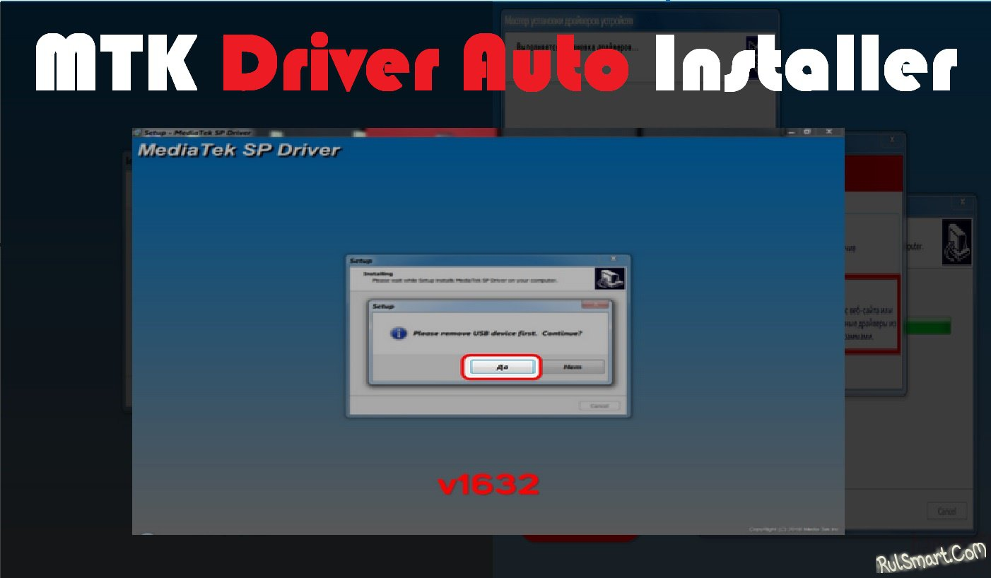sp flash tool driver auto install windows 10
