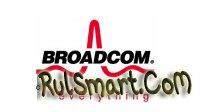 Драйверы для Broadcom