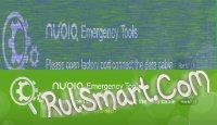 Nubia Emergency Tool