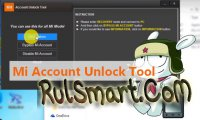 Скриншот Mi Account Unlock Tool — Xiaomi FRP Lock
