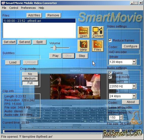 Желаете скачать Smartmovie converter ключ - бесплатно качайте, загружайте с