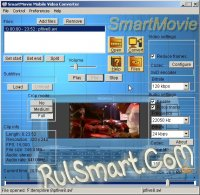 Smart Movie Converter