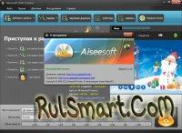 Скриншот Aiseesoft DVD Creator