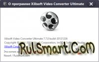 Скриншот Xilisoft Video Converter Ultimate portable