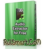 Скриншот Audio Extractor for Free