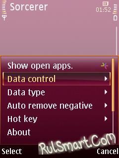 Поиск файлов Нокия - программы для смартфонов и сотовых телефонов.