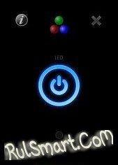 Эмулятор Megapack На Андроид
