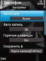 Dudu_rus