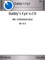 Скриншот  Daddy Мобильный Шпион
