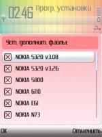 Audio codecs for nokia smartphone