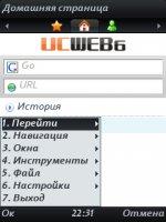 Скриншот UcWeb