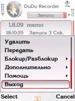 Скриншот Руссификатор для DuDu - v.3.50