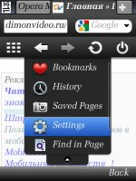 Скриншот Opera mini 5.0 beta