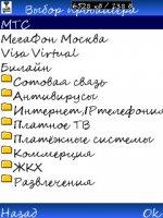 Mobile Wallet - v5.03(3)ru