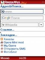 Opera-Mini 3.12(mod)