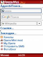 Скриншот Opera-Mini 3.12(mod)