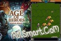Скриншот Age of Heroes Online