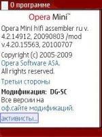 Скриншот Opera Mini mod 4 от 07.07.2010 - v.4.20.15563