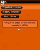 Скриншот Online Games