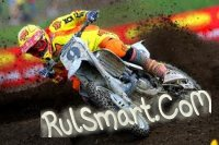 Скриншот Red Bull Motocross