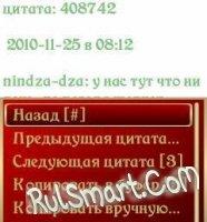 Скриншот BashITza