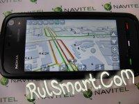Скриншот Navitel Navigator 3.5.0.1105 + ключ!!!