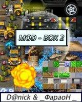 Скриншот Mod-Box 2 ( учебник по модификации игр )