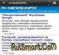 Скриншот Электронный журнал