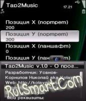 Скриншот Tap2Music