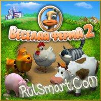 Скриншот Farm Frenzy 2 / Веселая Ферма 2