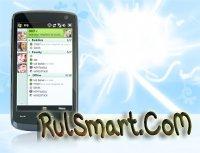 Скриншот Мобильный ICQ-клиент