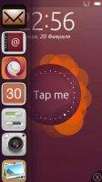 Скриншот McKinley Vbuntu Launcher