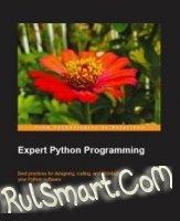 Скриншот Еxpert-python