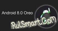 Инструкция Android 8.0 Oreo