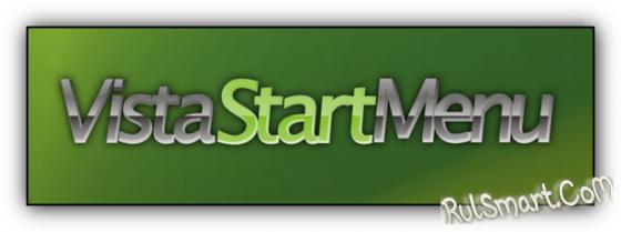 Скачать Vista Start Menu Pro 3.31 Rus + crack (serial) торрент. скачать бес